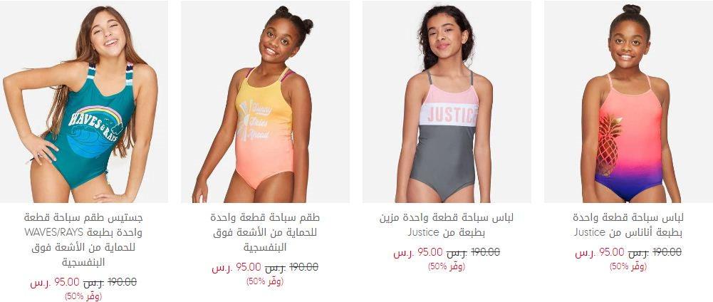 خصومات ملابس الاطفال من Mothercare للسباحة